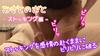 [Misato's-]-stocking Hen-※ horizontal screen