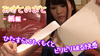 【Misato's Toto】-Paper Hen-※ Horizontal Screen Version