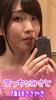 [Echinami Misato -Dirty whisper-] * Vertical screen version