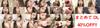 [與獎金視頻]麥河北色情長舌系列1-7集體DL