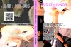 MG-005 ・ Though it is cystitis, being restrained, candle, electric massage, enema torture