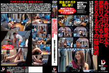 [Latest] reject with all my heart rate shaping woman and SEX until the whole story [summer Chan (24 years old):