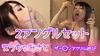 [Discount set] Misato Etchi -Semen acrylic play-