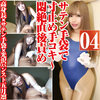 Satin Gloves Tall Slut Gal May Samurai Unusual Continuous Stop Handjob Blame Immediately