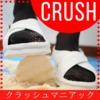 ♦ ️ [Crash # 12] ⭐️ [Binaural recording] Kurashina's white nurse shoes for rice crackers 💖