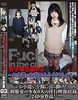 [New 2/2015 20, release] Fuck in the city women's 1 raw Edition 03