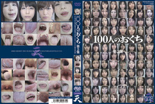 [New 8/2015 7, release] a hundred different vol. 3