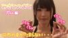 [Misato no Oto] -Gum edition- * Horizontal screen version