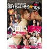 Bello kiss [Hatano Yui / 9 others]