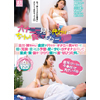 [Latest work] Instead of lending money to my sister who is lacking money, show me masturbation! A little bit kidding with me, I immediately got ridiculed unexpectedly and suddenly I beat the boy of my virginity and asked for money from me. Kannazaki / 5 others