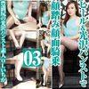 Heavyweight ass amateur OL Ichika's heel & gloss pantyhose face stepping face sitting