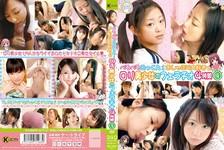 Pero Goro! I like pacifier Lolita beautiful girl blowjob 4 hours 4