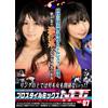プロスタイルミックスNEO Vol.07