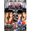 〜SSSGP2ndSeason〜SSS CHRONICLES WAR Vol.04