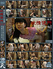 [New 10/2014 03, release] Tavern toilet voyeur camera lust toilet [27]