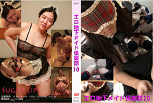 Erotic underground maid club 10