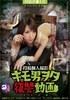 Post personal shooting Kimo baron revenge videos Cresima Reika Hen DVD version