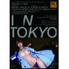 [Latest] Tokyo lost [Sakaguchi found most of the]