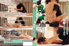 Workhorse in little secret poster girl wife erotic massage Smart Phone Edition.