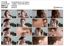 [Ear Fetish Movie] Big ears of ginger that are unbearable for ear fetish