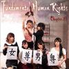 Fundamental Human Rights Baron