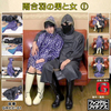 Rainwear man and woman 1