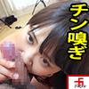 Debutsuka 's face Kawai' s good Mayu ⑥ ⑥ snaps a sperm clench Uncut! taste!