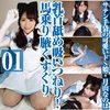 緞手套S女兒·Tsukiyama Nanoha的乳頭舔吸吮pinchhorse axil撓痒癢