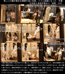 Medium Kozo failed acts of obscenity for beautiful women, suddenly became a toilet slaughter