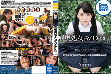 Throat back virgin AV Debut !! [Mika Mizuki]