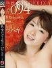 Mature female woman anthology #094 Tsubaki Kato.