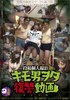 Post personal shooting Kimo baron revenge videos Hokage Aoi Hen & Lucimoe Hen DVD version