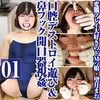 Hentai do M daughter · Moi Mochizuki's mouth cavity Destroy play & nose hook opening machine raping