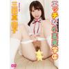 Horny Little Devil Gakuen Mita Mayuko MC-001
