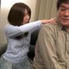 【思春期】再婚相手の連れ子 #013