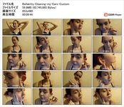 [戀物癖視頻]美國美女貝拉陳的戀物癖