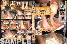 College student Hina's cake-based candy cream covered stepping crush