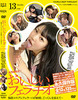 Tasty blowjob bombshell コスプレフェラ-cum eating, please cum with cum-