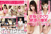 One whole ◎ whole body tickling climax vs hilarious initiation / Hitomi Akira Shinmura & apparel clerk