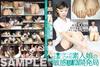 一整個◎Tsu●●在服裝店員的app / Hitomi-chan申請的業餘女孩的敏感腳發展局
