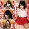 De S Miko Beautiful Kanon's Long Tongue Ketsuhojiaru Licking Handjob-Immediately Blame