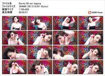 [戀物癖視頻]英國美女Bambi舒適的耳朵清潔