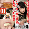 A small devil-like naughty imitation and the roar of the crispy sweets of Yui Kawagoe