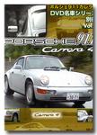 ADM Porsche 911 Carrera 4