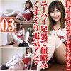 裸手x膝盖高Chia Sasaki Hina这膝盖高脸踩痒电动amma