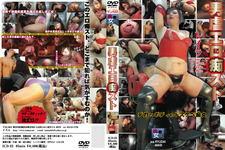 C23 Male prisoner erotic stria