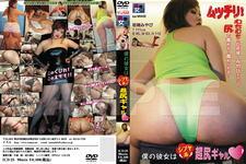C25 Shibuya style super ass girls Wakatsuki Miyabi