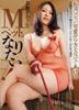 Want to become otonashi Kaori M pet!