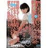 [Latest] caress by example itchi I I gotta poop-Po, as always gently cleaning & pretend to cum while gently sucking continues after launches nakamozu ~! and Bo Chi leave of Chi-the Insert as Ma-Ko in Chang 搾ritoru second seminal drinking SEX [Ayumi wings]