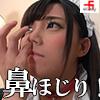 Maid and do in your sordid scene garterbelt! Sneeze! Farts! Ed-egetsunai fetish